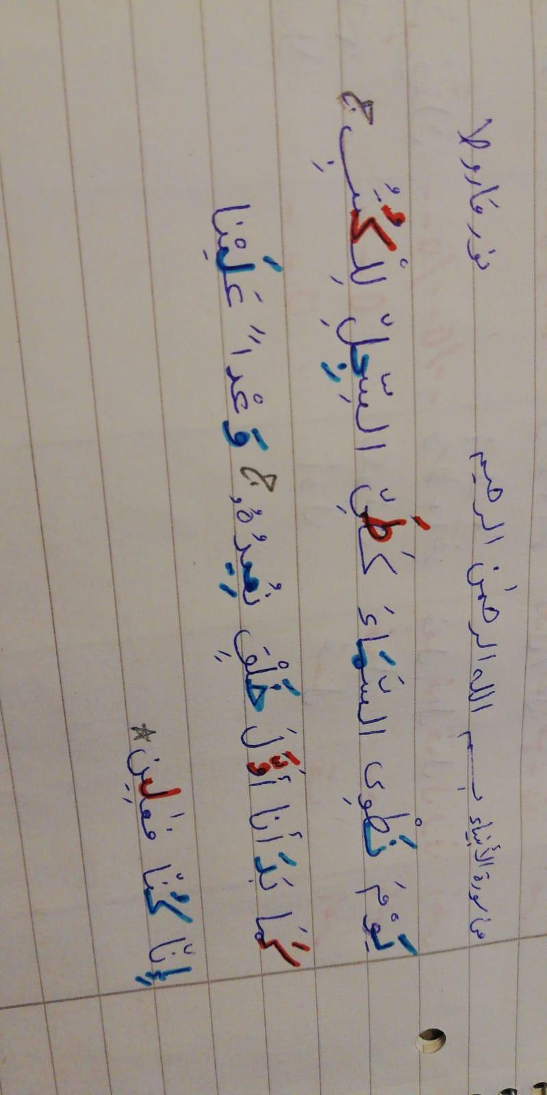 الواجب الثالث / الدورة الخامسة - صفحة 7 Ai_aai14