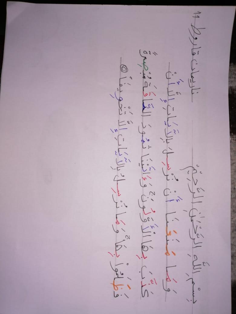 الواجب السابع/ الدورة السادسة Aoaa_a31