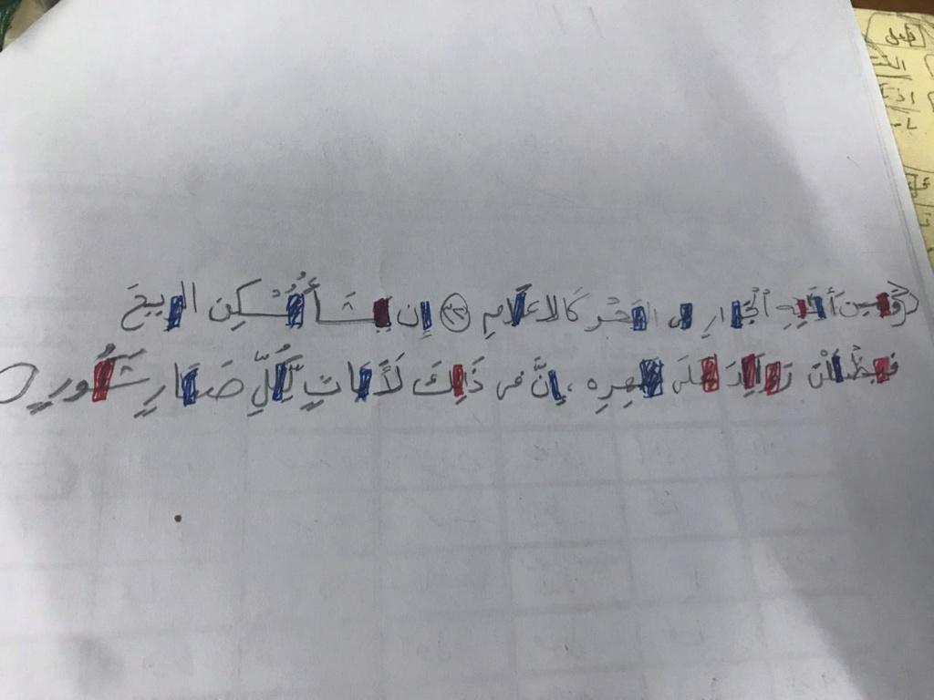 الواجب الرابع / الدورة الخامسة - صفحة 4 Aoo_a310