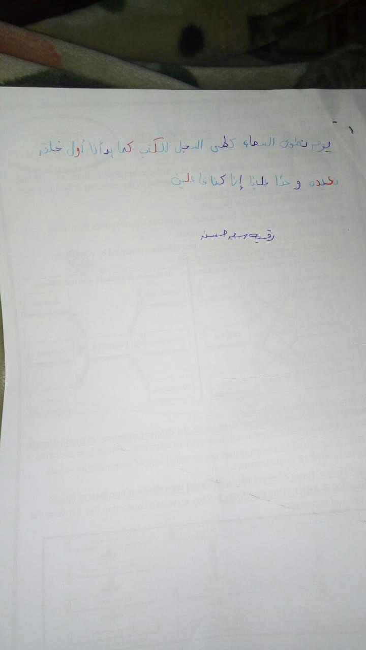 الواجب الثالث / الدورة الخامسة - صفحة 4 Aoo_c_11