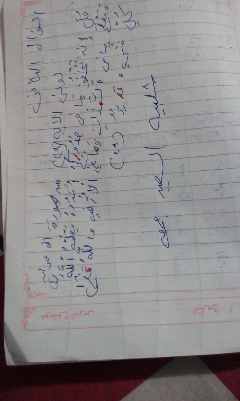 الواجب الرابع/ الدورة السادسة - صفحة 6 Aooo_a12