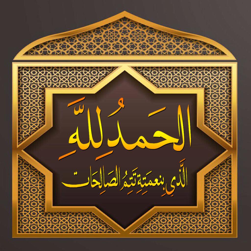 تكريم لجان وطالبات الدورة الخامسة للنبر واستقامة الأداء القرآني Ayac_a10