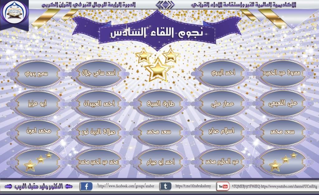 الواجب الثالث/ الدورة الرابعة - صفحة 2 Ayia10