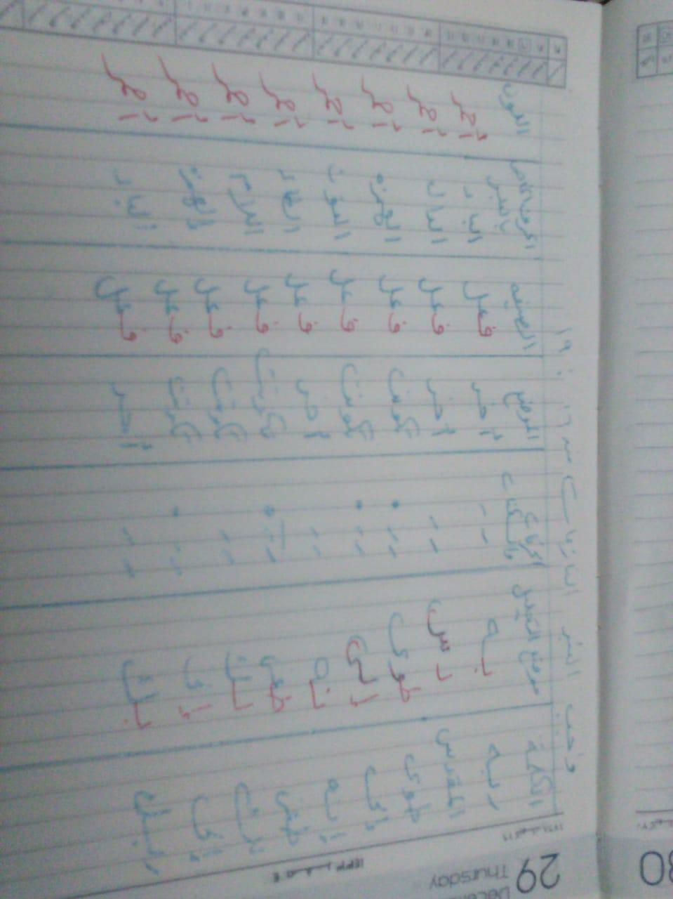 الواجب الأول / الدورة الخامسة - صفحة 6 Ce_yao10