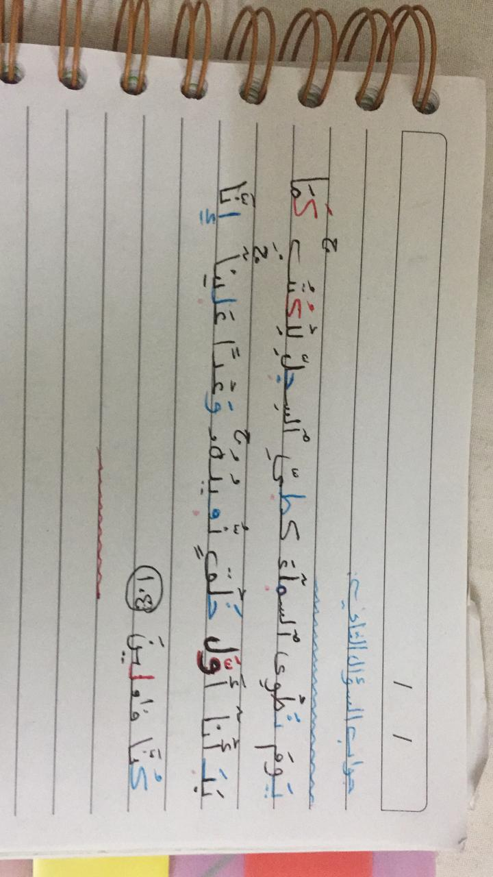 الواجب الثالث / الدورة الخامسة - صفحة 4 Ea_aao12
