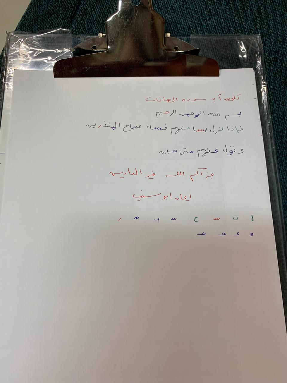 الواجب الخامس / الدورة الخامسة Oaa_oi22