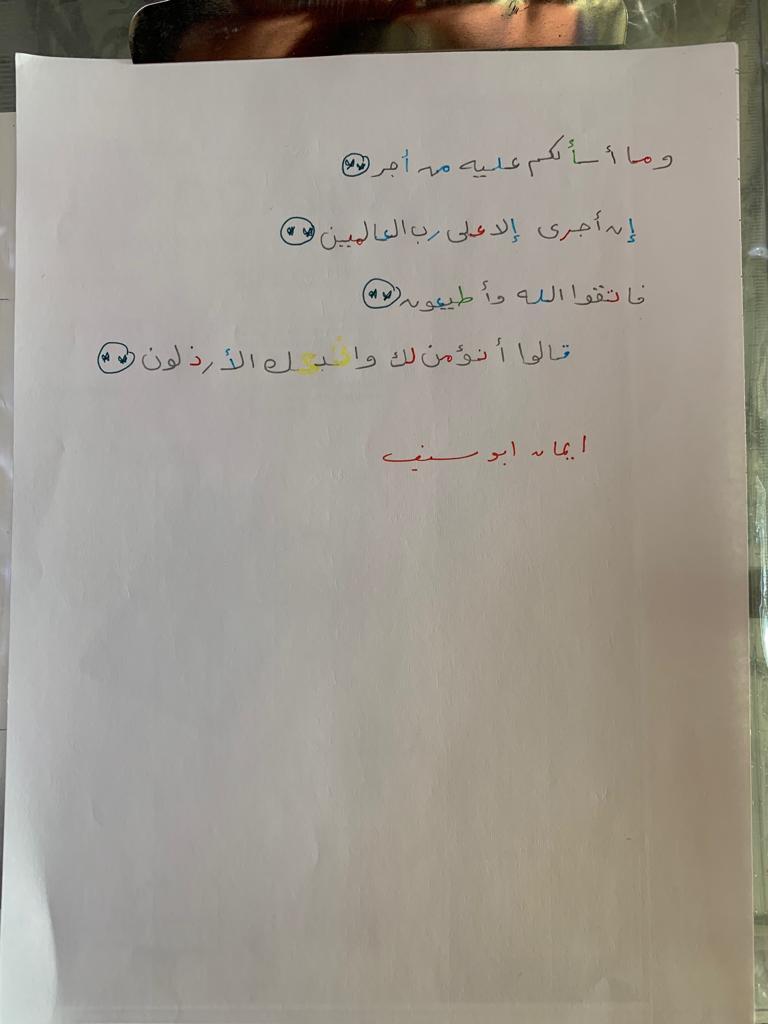الواجب السابع / الدورة الخامسة Oaa_oi29