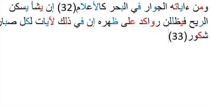 الواجب الرابع / الدورة الخامسة - صفحة 3 Oaio_a23