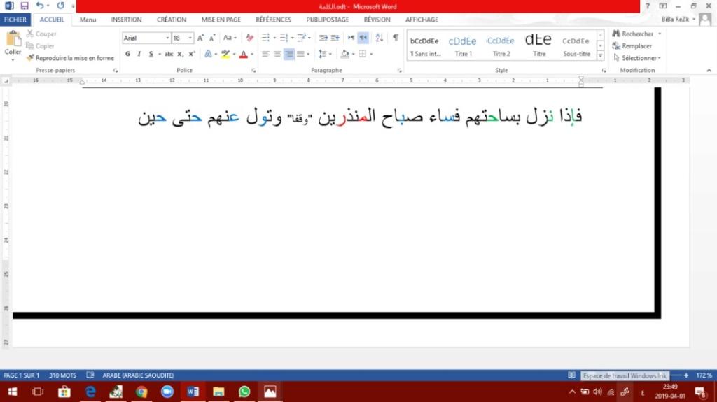 الواجب الخامس / الدورة الخامسة - صفحة 5 Oaio_a26