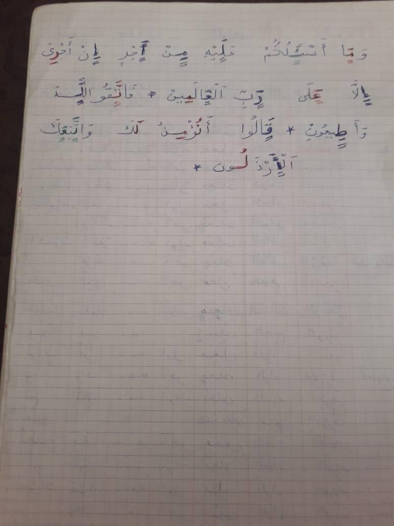 الواجب السابع / الدورة الخامسة Oco_yo22