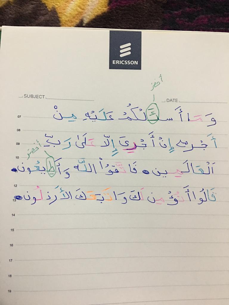 الواجب السابع / الدورة الخامسة Oo_aaa15