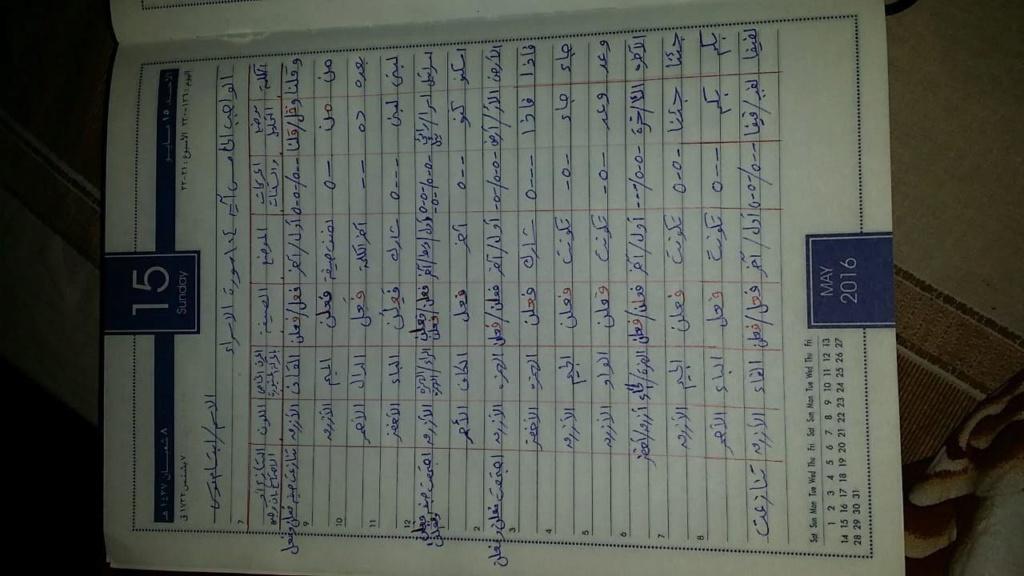 الواجب الخامس / الدورة السابعة - صفحة 3 Ooa_ai13