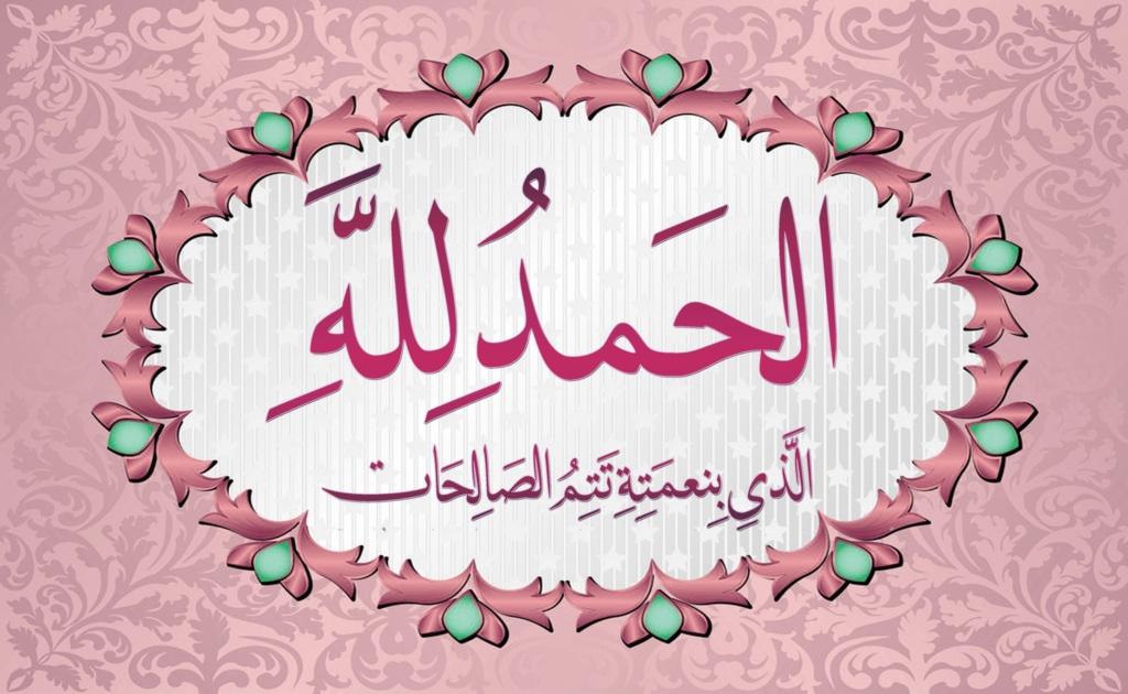 تكريم لجان وطالبات الدورة السادسة للنبر واستقامة الأداء القرآني Pictur44
