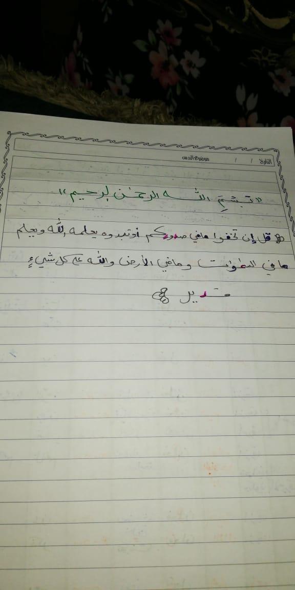 الواجب الرابع/ الدورة السادسة - صفحة 3 Y_oc_a10
