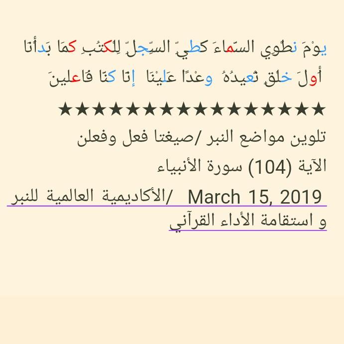 الواجب الثالث / الدورة الخامسة Yaa_ya12