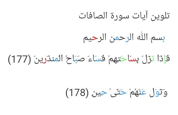 الواجب الخامس / الدورة الخامسة Yaa_ya17
