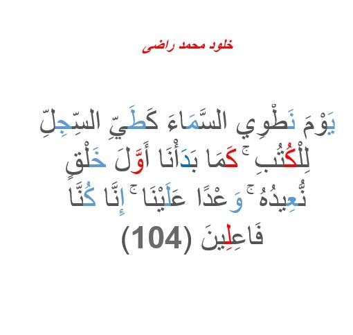 الواجب الثالث / الدورة الخامسة Yaic_a17