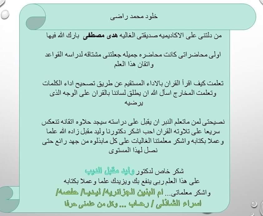 الواجب التاسع / الدورة الخامسة Yaic_a27