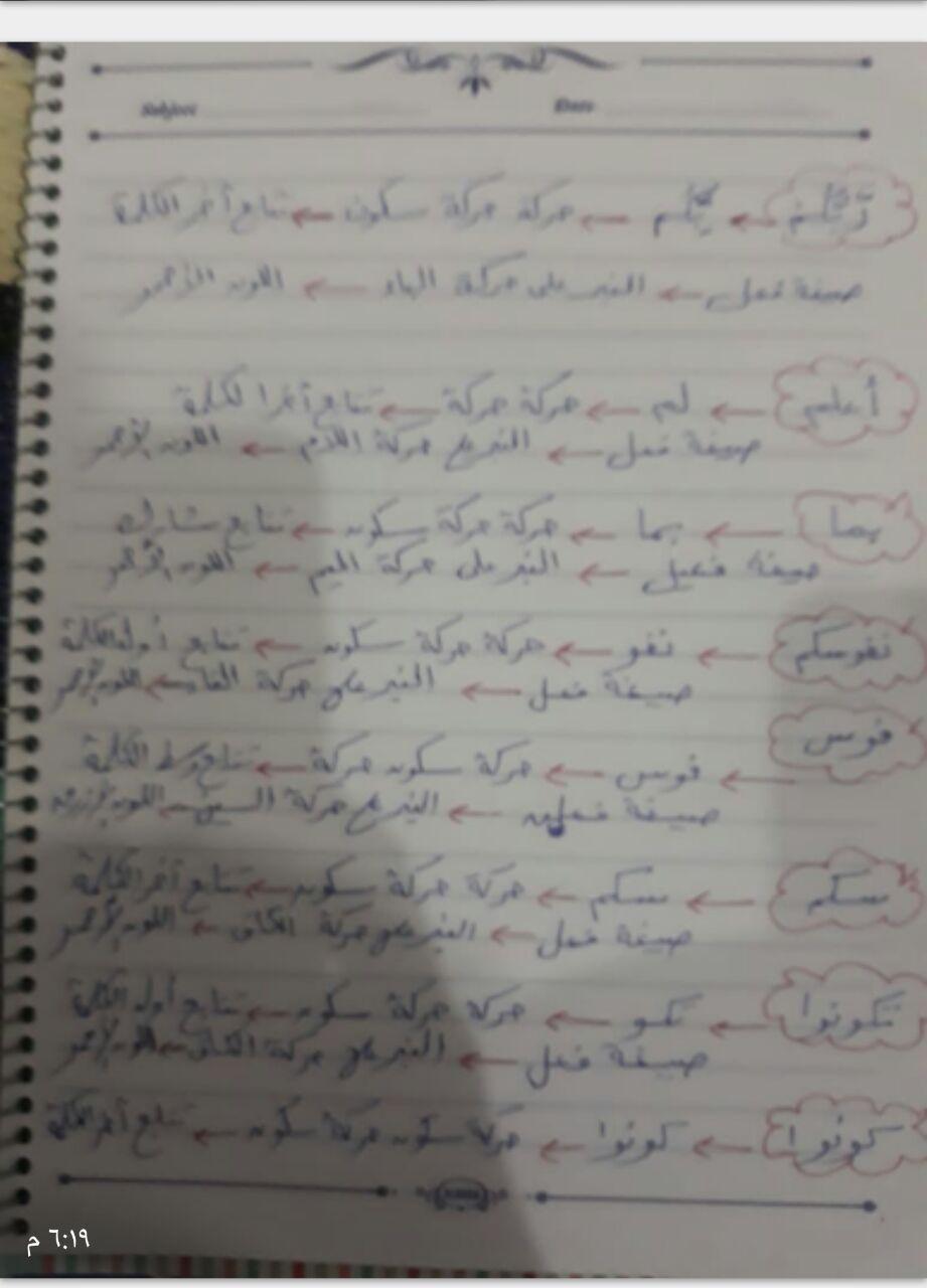 الواجب الرابع / الدورة السابعة  - صفحة 3 Yaoa_a13