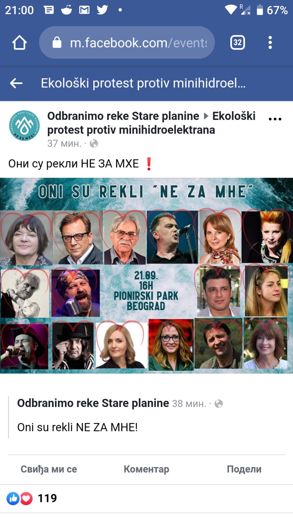 MUŠIČARENJE - Portal Screen10