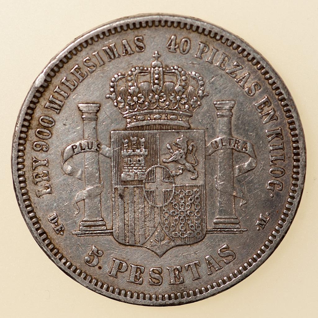 5 pesetas 1871 (*18-18). Amadeo I  _pas4813
