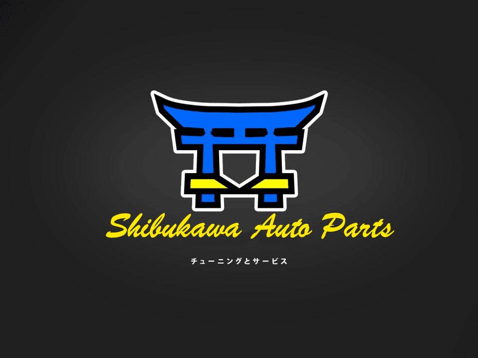 [Venta] Shibukawa Auto Parts Logo10