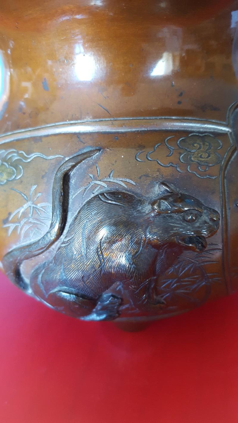 vase d'autel aux animaux mythiques 20190917