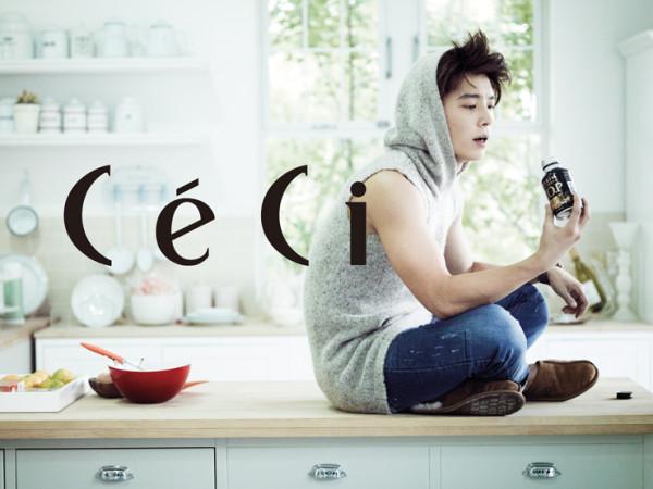 1209 [CECI Magazine] Donghae ▶️  Korea CECI Magazine Official Pictures  A4e65810