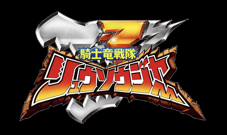 Super Sentai No Jutsu : Manhunter Wars [PV Roy Harper] W7f6e210