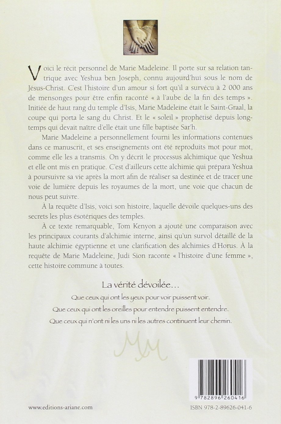 Et in Arcadia ego (Le Guerchin) - Page 2 71gnv210