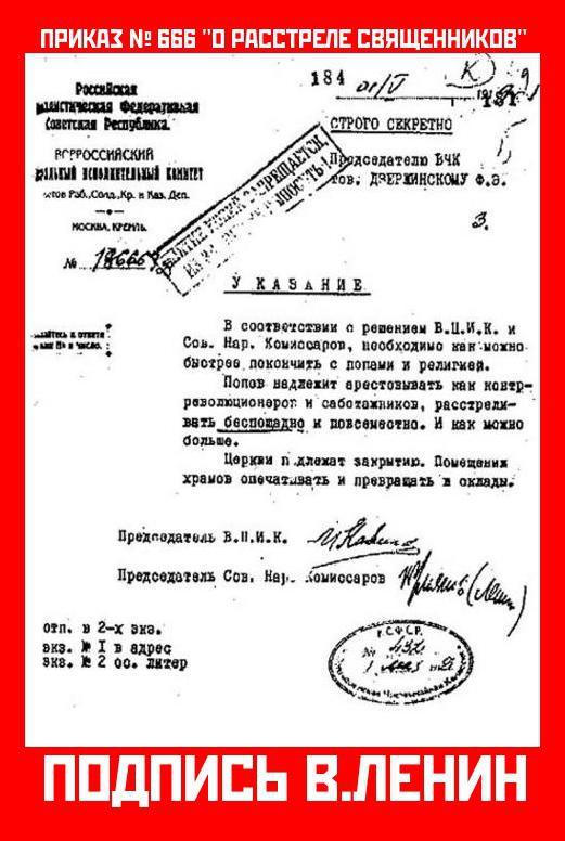 Поздравляю с 23 февраля!!! Lenin_10