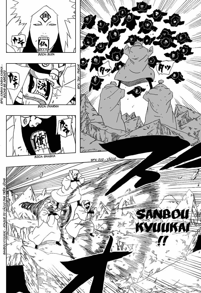 Chiyo Vs Kurotsuchi, Shizune, Anko, Ino e Kurenai 0625