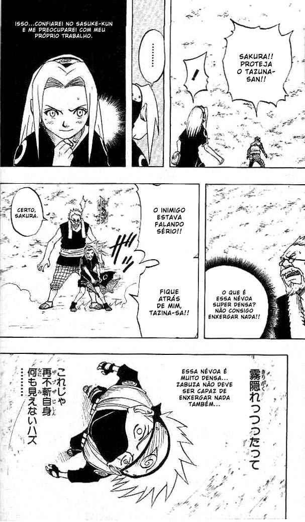 Orochimaru VS Neji,Shino,Tem Tem, Chouji e Rock Lee. - Página 2 1014