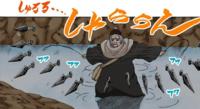 Darui VS Chiyo Ataque11