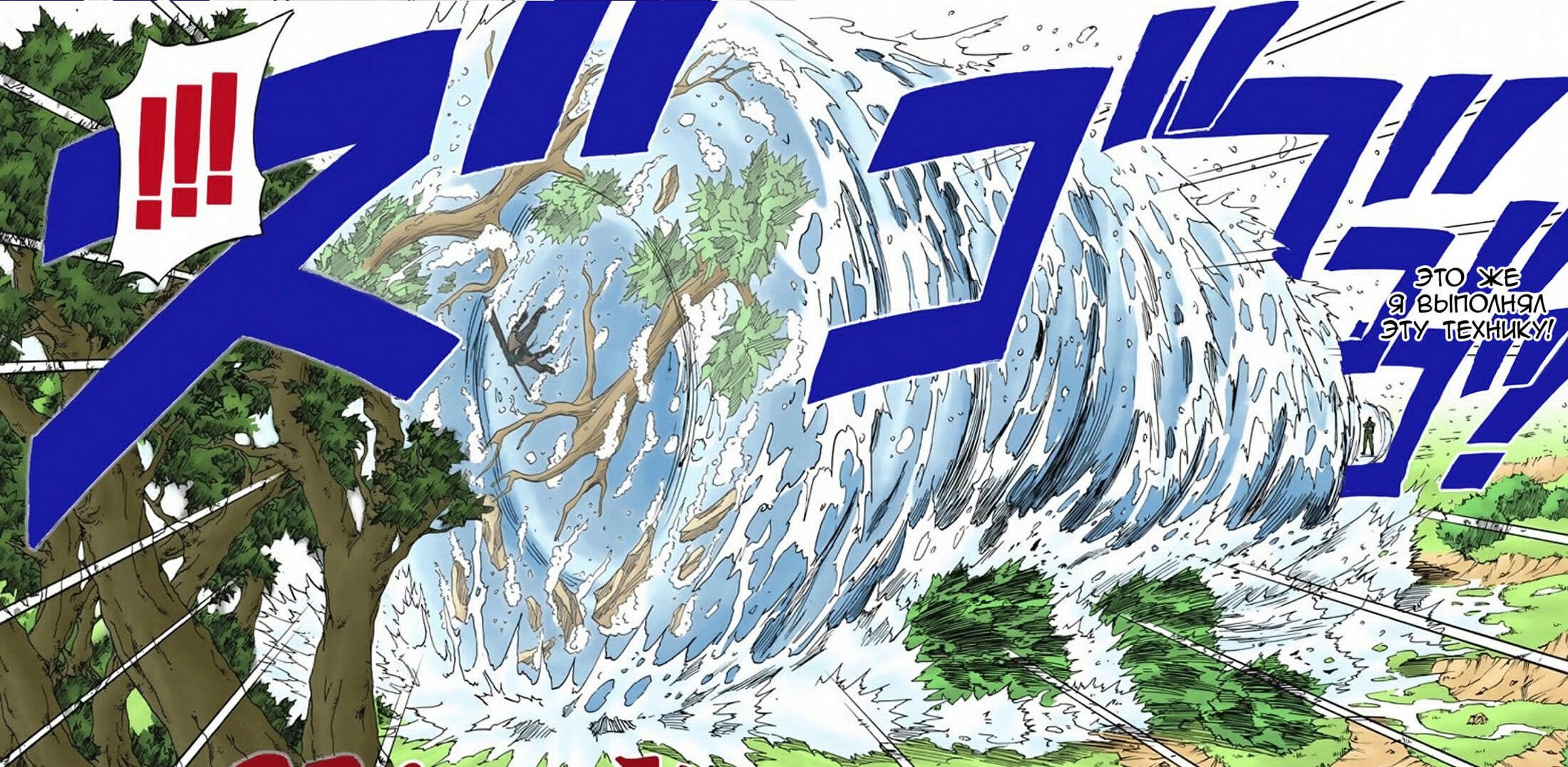 Itachi Uchiha vs Kakashi Hatake - Página 2 Cachoe10