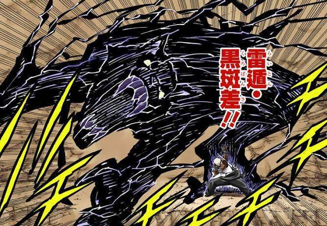 Darui VS Chiyo Image161