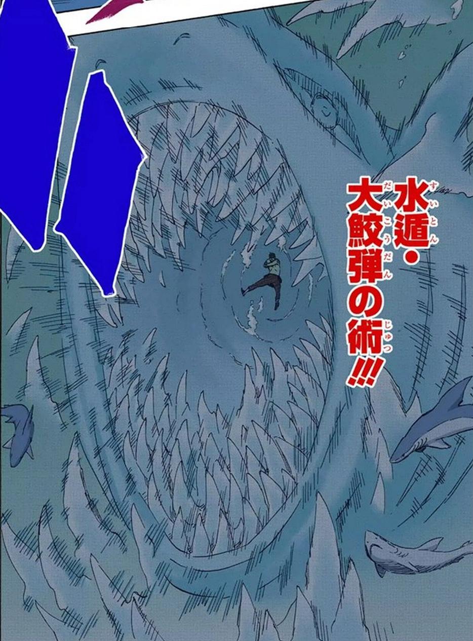 Kisame vs Hiashi, Neji e Hinata Libera11