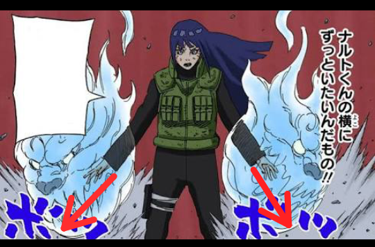 Hinata vs Sakura Scree104