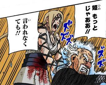 Por que ignoram que Mei Terumi Mizukage lutou contra 5 Clones com Susano'o? - Página 3 Transf10