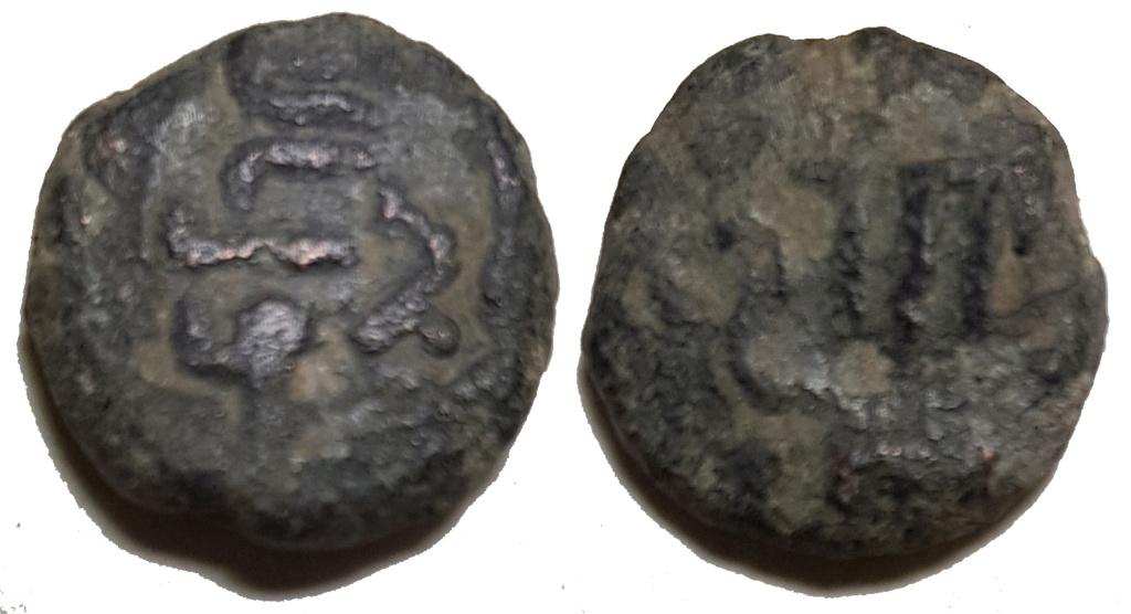 Felús del periodo de los Gobernadores, Frochoso II-c  003_ar10