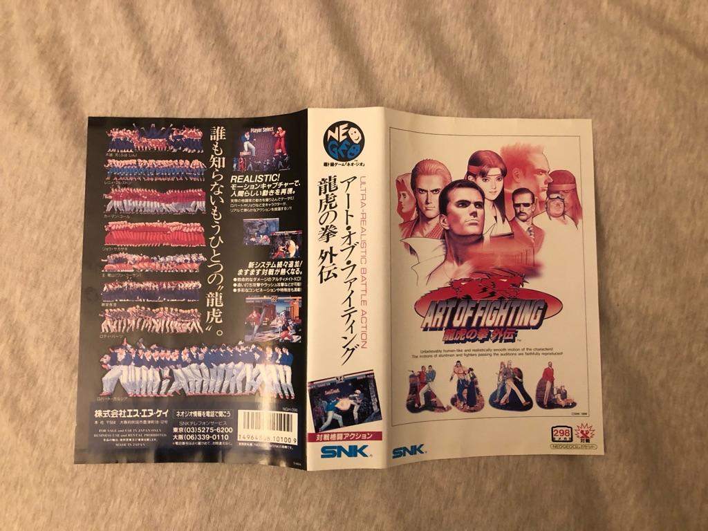 Cotes des jeux Neo Geo AES Jap - Page 16 69d95e10