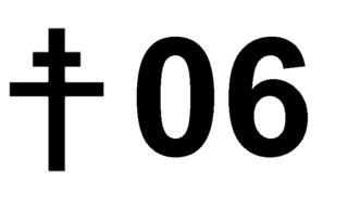 Preuves de vie concernant les hommes français de 105 ou 106 ans 10610