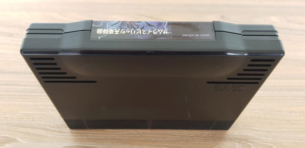 [EST]Jeux neo geo aes Jap Ss4310