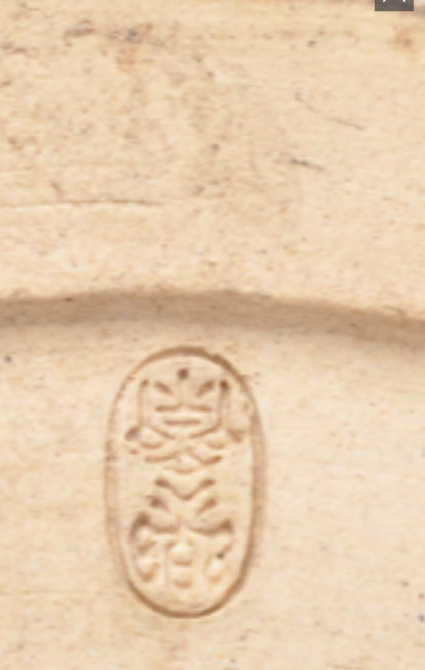 Pottery bowl mark identification Unname10