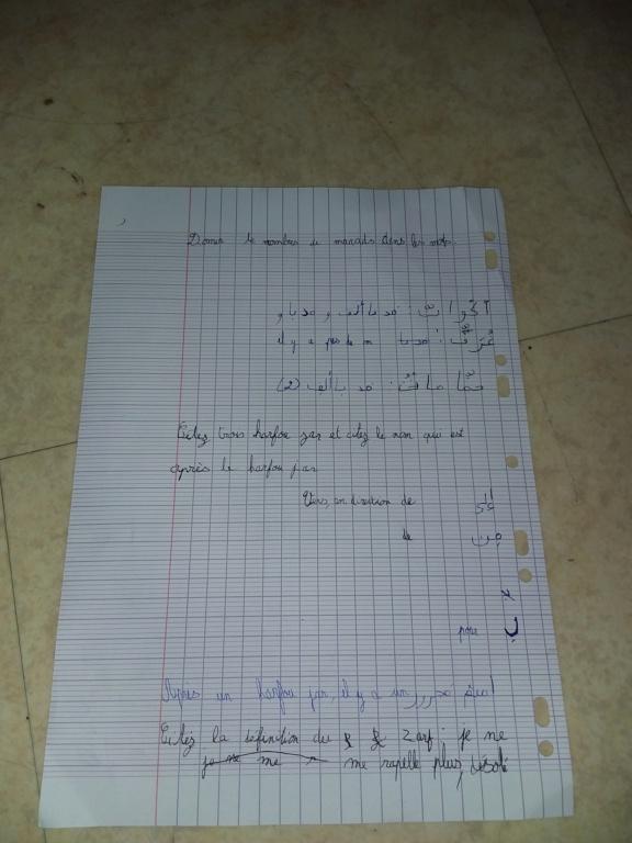 roumayssaoumsoukaina - Prépa Tome de Médine 8/14 - Page 2 15976611