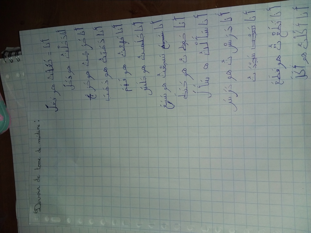 roumayssaoumsoukaina - Prépa Tome de Médine 8/14 - Page 3 16042513