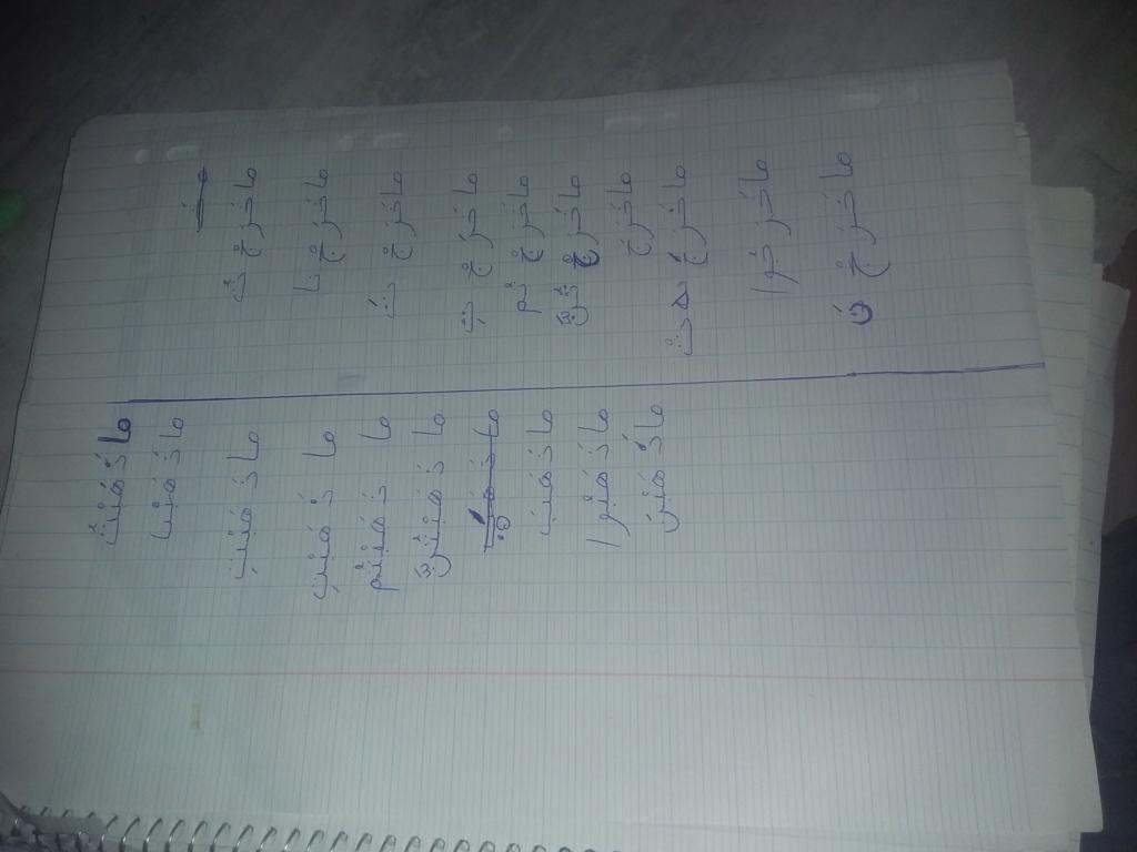 roumayssaoumsoukaina - Prépa Tome de Médine 8/14 - Page 4 16103011