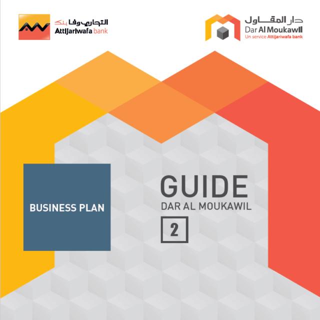 Guide pratique pour etablir un BUSINESS PLAN avec un exemple  Busnes11