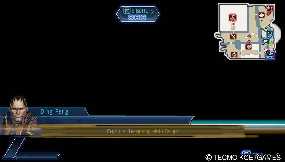 Dynasty Warriors Next (Vita) 2013-010