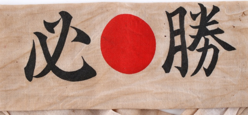 Authentification Hachimaki Japon ww2 211